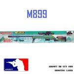 Αεροβόλο Όπλο ΜοντελισμούSuper Cross Fire M899