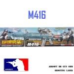 Αεροβόλο Όπλο Μοντελισμού M416