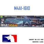 Αεροβόλο Όπλο Μοντελισμού M4A1-1610
