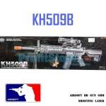 Αεροβόλο Όπλο Μοντελισμού KH509B