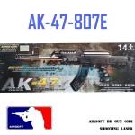 Αεροβόλο Όπλο Μοντελισμού AK47-0807E