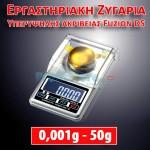 Εργαστηριακή Ψηφιακή Ζυγαριά Αφής Υπερυψηλής Ακριβείας 0,001gr - 50gr