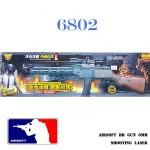Αεροβόλο Όπλο Μοντελισμού 6802