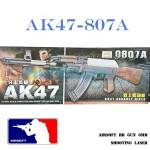 Αεροβόλο Όπλο Μοντελισμού AK47-807A