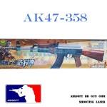 Αεροβόλο Όπλο Μοντελισμού AK47-358