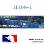 Αεροβόλο Όπλο Μοντελισμού H798-1