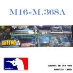 Αεροβόλο Όπλο Μοντελισμού M16-M368A