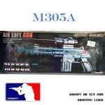 Αεροβόλο Όπλο Μοντελισμού M305A