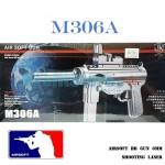 Αεροβόλο Όπλο Μοντελισμού M306A