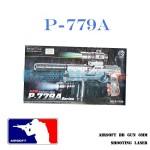 Αεροβόλο Όπλο Μοντελισμού P779A