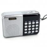 Επαναφορτιζόμενο Μίνι Ραδιόφωνο - FM Digital Radio CMiK