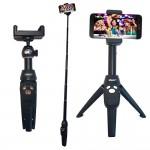 Τρίποδο και Κοντάρι Selfie Stick Bluetooth 3 σε 1 ANDOWL μήκους 93 εκ