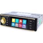 Ηχοσύστημα Αυτοκινήτου 1DIN με Οθόνη HD 4.1