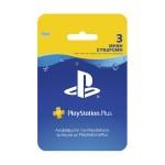 Προπληρωμένη Κάρτα Sony Τριμηνιαία Συνδρομή Playstation Plus Prepaid Card 90 Μέρες PS4 & PS3