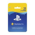 Προπληρωμένη Κάρτα Sony Ετήσια Συνδρομή Playstation Plus Prepaid Card 365 Μέρες PS4 & PS3