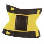 Ελαστική Ζώνη Μέσης Shapers Power Belt για Σύσφιξη & Τοπικό Αδυνάτισμα - Body Shaper Belly Trainer Κίτρινο