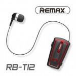 Ασύρματο Ακουστικό με Κλιπ & Επεκτεινόμενο Καλώδιο - Handsfree Bluetooth Remax Μαύρο