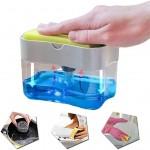 Θήκη για Σφουγγάρι - Δοχείο & Αντλία Υγρού Σαπουνιού - Soap Pump Dispenser & Sponge Caddy Γκρι
