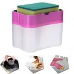 Θήκη για Σφουγγάρι - Δοχείο & Αντλία Υγρού Σαπουνιού - Soap Pump Dispenser & Sponge Caddy Ροζ