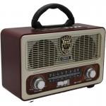 Ρετρό Επαναφορτιζόμενο Φορητό Ραδιόφωνο MK-111BT Beige - Bluetooth Wireless και MP3 Player - Multimedia Radio Player