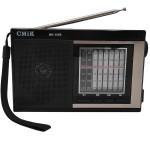 Ρετρό Ραδιόφωνο με Bluetooth και Θύρα MicroSD, CMIK MK-1069