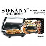 Ηλεκτρική Τοστιέρα για 2 Τοστ - Sandwich Grill 1200W Sokany SK-220