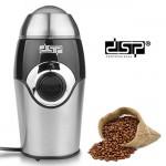Ηλεκτρικός Μύλος Άλεσης Καφέ 200W DSP® - KA3002A - SILVER