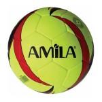 Μπάλα Ποδοσφαίρου AMILA Temo R No.4 Κίτρινη με Σχέδια
