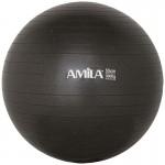 Μπάλα Γυμναστικής Amila Gymball 65cm Μαύρη Bulk