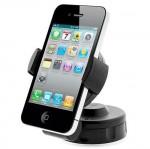 Πρακτική Universal Βάση Στήριξης Easy Flex 2 Car Mount της iOttie για Smartphones & GPS