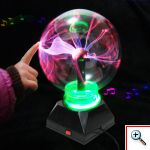 Plasma Ball 29cm