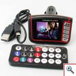Car MP3-MP4 Player - Adaptor με FM Transmitter και 1,8