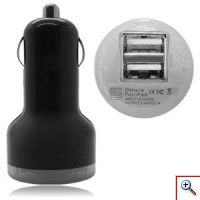 Mini Dual Car USB Charger 2,1A for iPhone, iPad & Android Tablets
